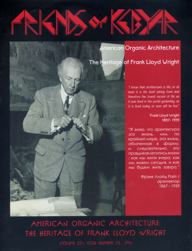 Friends of Kebyar - American Organic Architecture The Heritage of Frank Lloyd Wright - Cover